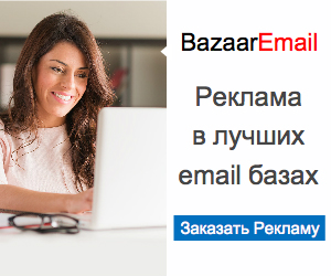 www.biz-collection.ru